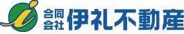 合同会社伊礼不動産 - TEL:098-836-7105/営業時間 9:00~18:00 (土日祝祭日休み)